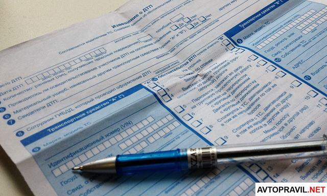 Как заполнить европротокол при ДТП в 2019 году — правила оформления