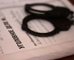 Как обжаловать отказ в возбуждении уголовного дела?
