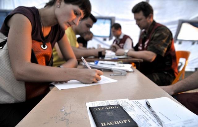 Получение статуса переселенца или шанс поменять свое место жительства