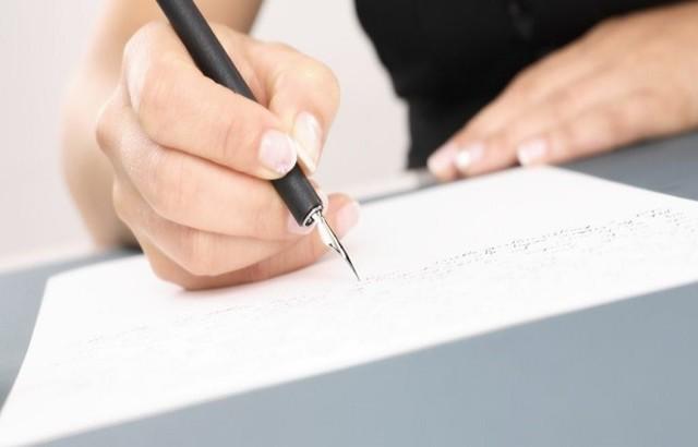 Как правильно написать жалобу в Прокуратуру на управляющую компанию?